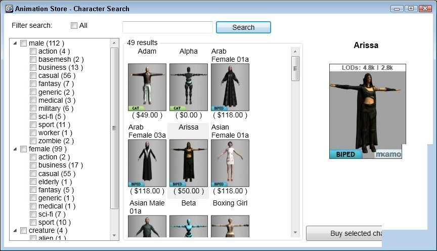 Attached Image: Figure 4 - Animation Store.jpg